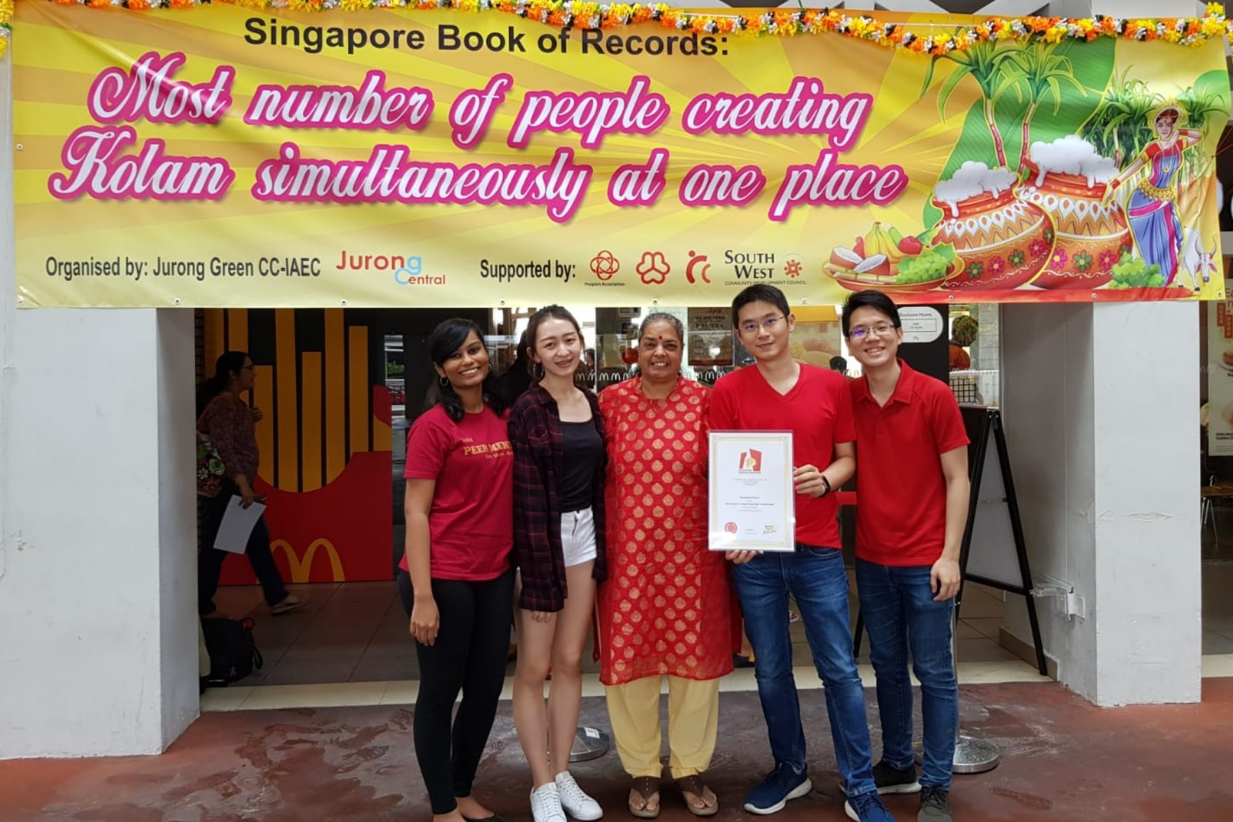 The Lion Mind - Singapore Book of Records - Feb 2019