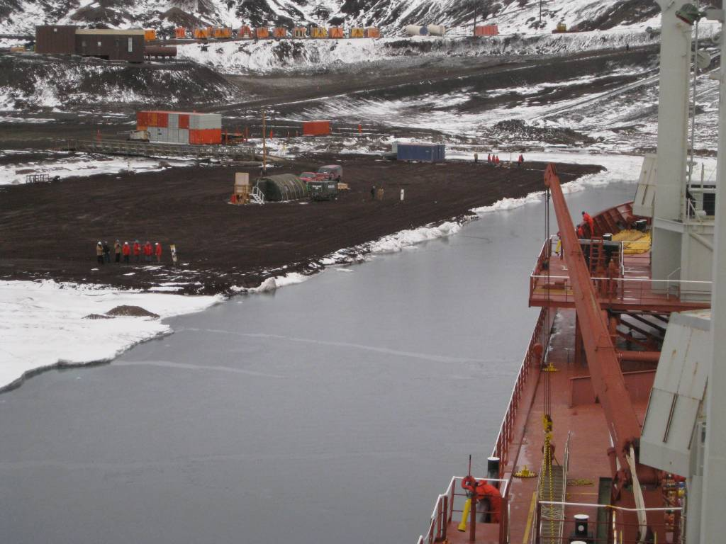 McMurdo Ice Pier