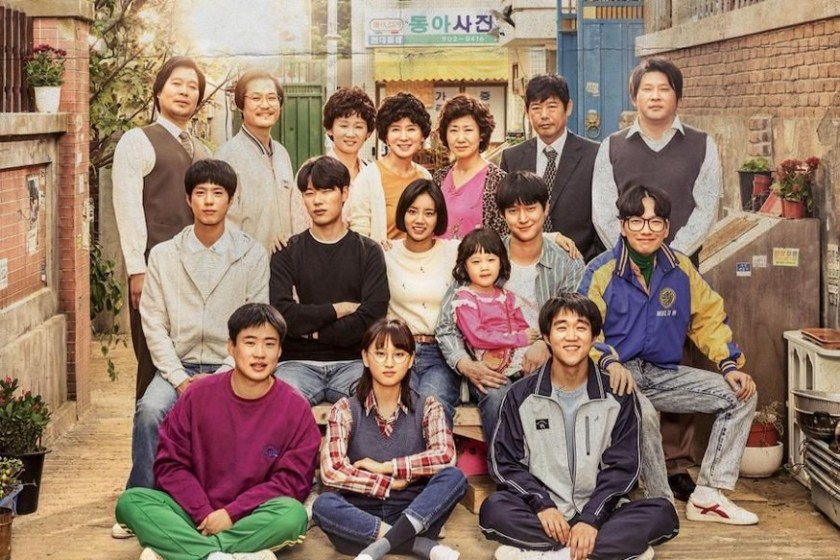 Reply 1988 | 5 K-Drama To Binge-Watch | Credit: TVN