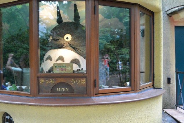 Giant Totorooo