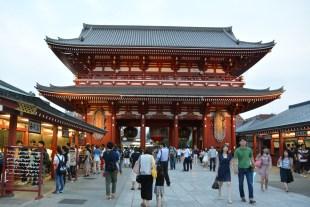 Hōzōmon (back view)