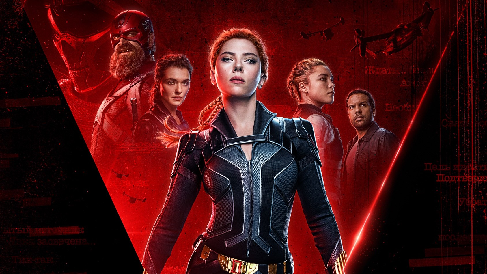 Black Widow To Be Released In Summer