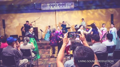 [AV Rental] Dan Wool Lim Ensemble at News Korea