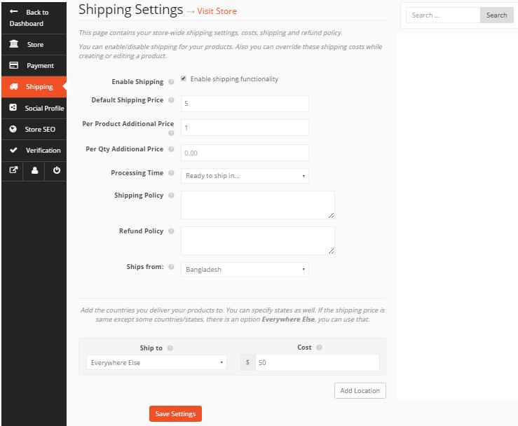 seller shipping settings