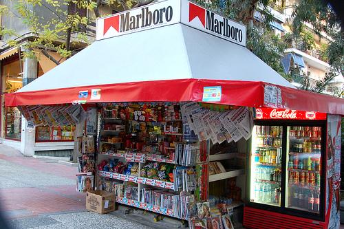 Periptero - Greek kiosk