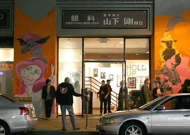 The warm cheerful entrance of Hold Up Art