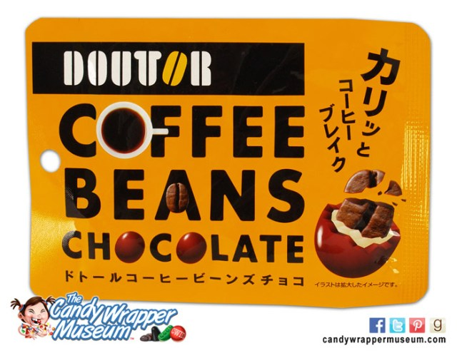 Doutor Chocolate Coffee Beans