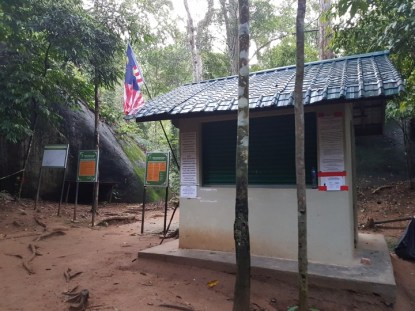 Rangers' office, shortly after entering the trail.