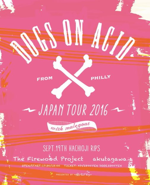 Dogs-On-Acid_Japan-Tour-2016_Flyer-05