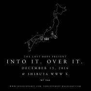 IIOI_JPN2016_Dec-13