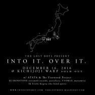IIOI_JPN2016_Dec-16