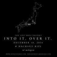 IIOI_JPN2016_Dec-18