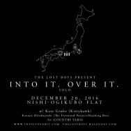 IIOI_JPN2016_Dec-20