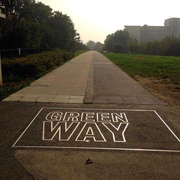 Greenway Hackney