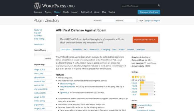 AVH First Defense Against Spam