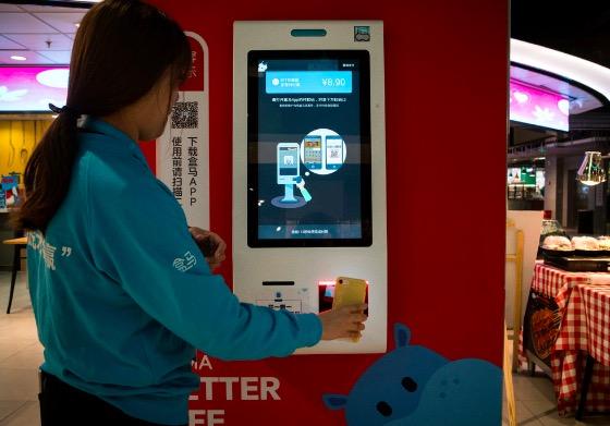 Alibaba's Hema Supermarket - China's new retail revolution
