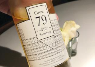 Andrew_Forbes_Restaurante_ATRIO_Hotel_caceres (42)