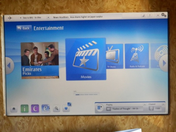 INFLIGHT ENTERTAINMENT ICE