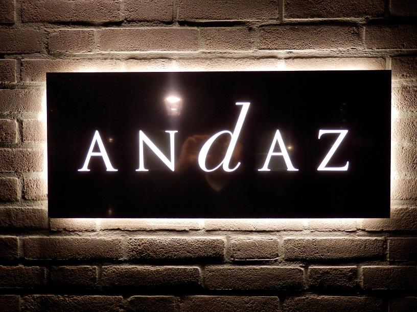 ANDAZ AMSTERDAM, PRINSENGRACHT