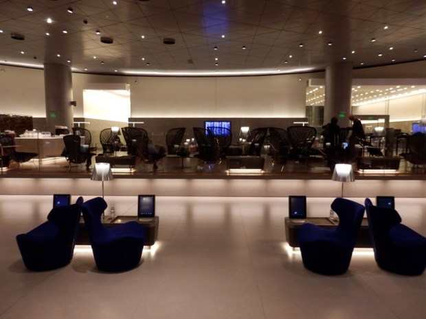 AL MOURJAN BUSINESS LOUNGE