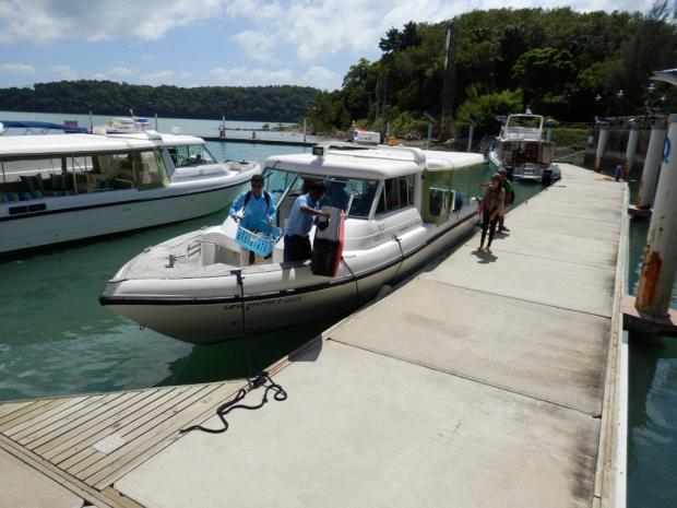 TRANSFER TO THE RESORT BY SPEEDBOAT