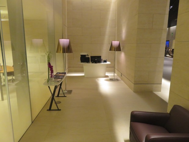 AL SAFWA LOUNGE: BUSINESS CENTER