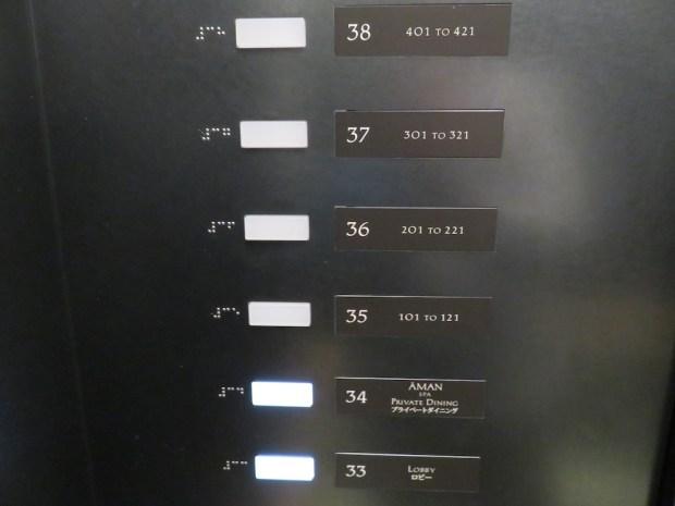 ELEVATOR TO GUEST ROOM FLOORS