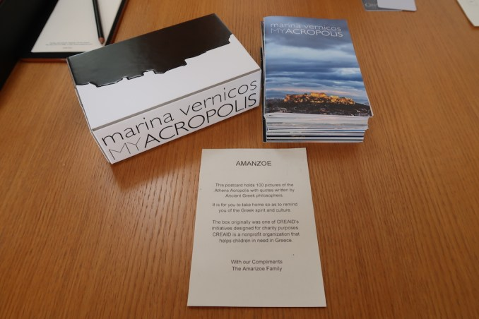 AMANZOE POOL PAVILION: WELCOME GIFT