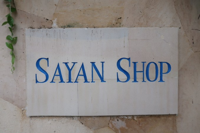 FOUR SEASONS SAYAN: BOUTIQUE SHOP