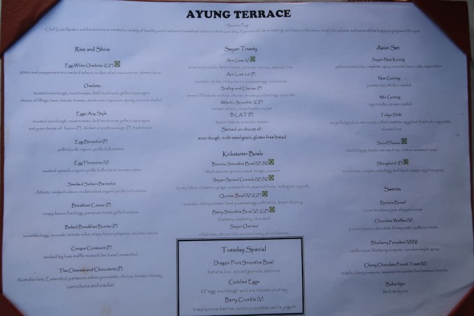 FOUR SEASONS SAYAN: AYUNG TERRACE - BREAKFAST