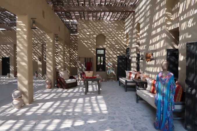 SIX SENSES ZIGHY BAY: BOUTIQUE SHOP