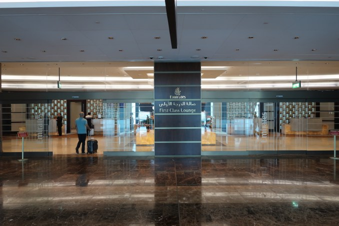 EMIRATES FIRST CLASS LOUNGE AT DUBAI: ENTRANCE