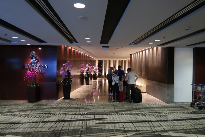 SILVERKRIS LOUNGE AT CHANGI AIRPORT