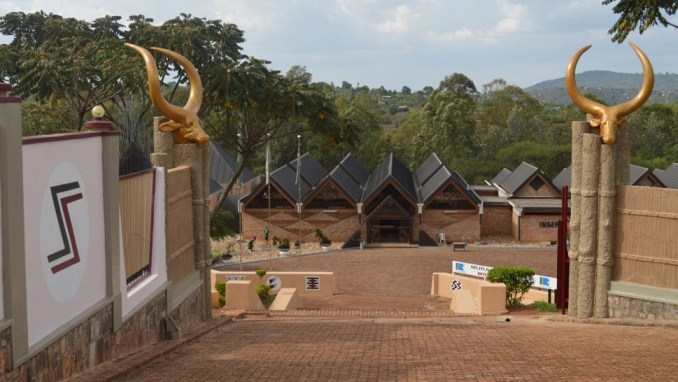 LEARN ABOUT RWANDAN CULTURE AT BUTARE'S NATIONAL MUSEUM