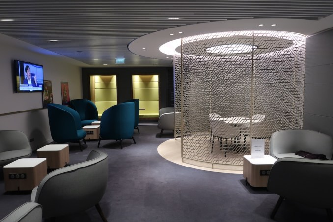 AIR FRANCE LOUNGE AT PARIS CDG AIRPORT: QUIET AREA