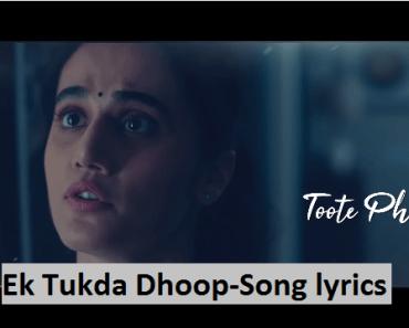 Ek Tukda Dhoop Song Lyrics