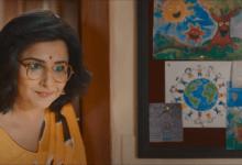 Photo of Pass Nahi Toh Fail Nahi Lyrics – Shakuntala Devi | Vidya Balan, Sunidhi Chauhan