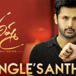 SINGLE ANTHEM LYRICS – BHEESMA