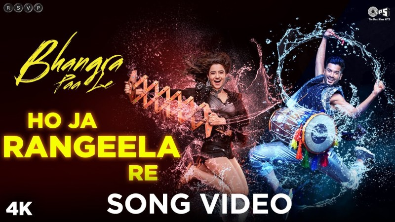 HO JA RANGEELA RE LYRICS - BHANGRA PAA LE