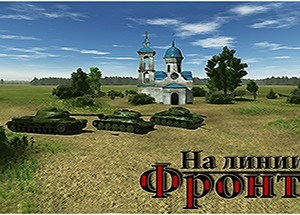 On the front line mac free download