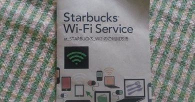 wifi-in-japan-starbucks