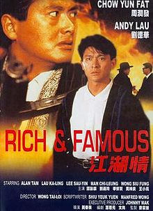 Rich_and_Famous_film_poster