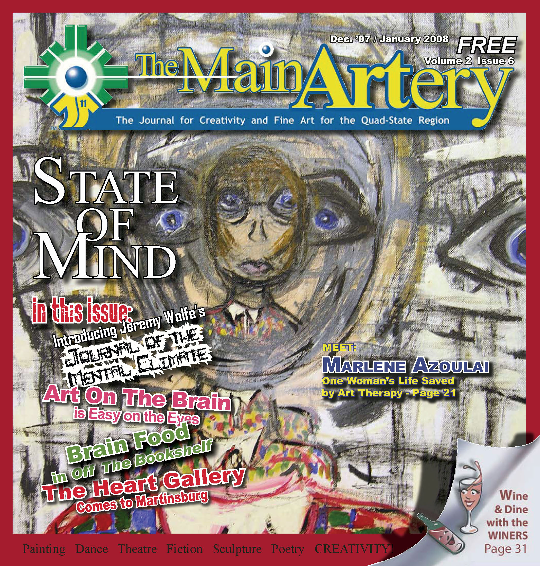 """the """"State of Mind"""" Issue"""