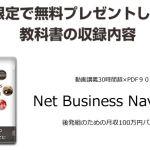 keishi公式メルマガ『Share Vision』