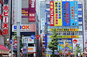 Woodstock call centre employee applies for administrative job in downtown Tokyo