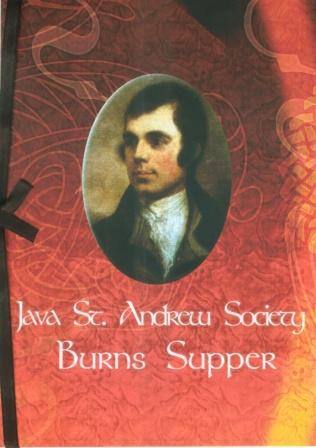 Burns Supper 2007