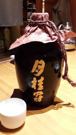 上朋 - my favourite Japanese restaurant in Taoyuan, Taiwan (3/6)