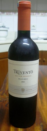 Trivento - Wine from Argentina