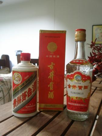 Chinese Liquor (2/3)
