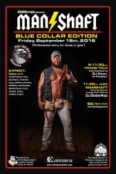 8x12-Banner-MS-Pedro-Blue-Collar-09.16